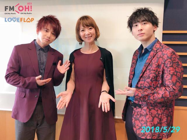 画像: 2018/5/29(火)ゲスト:Da-iCE