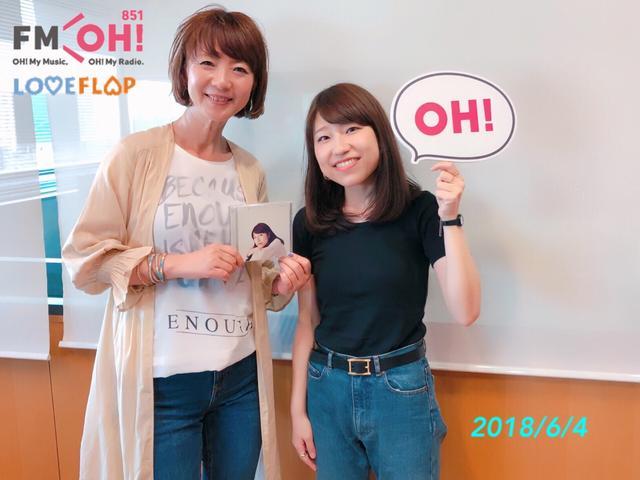 画像: 2018/6/4(月)ゲスト:関取花さん
