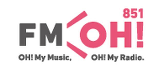 画像: ■■■ELECOMからのお知らせ■■■ - FM OH! 85.1