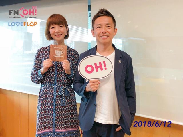 画像: 2018/6/12(火)ゲスト:GAKU-MCさん