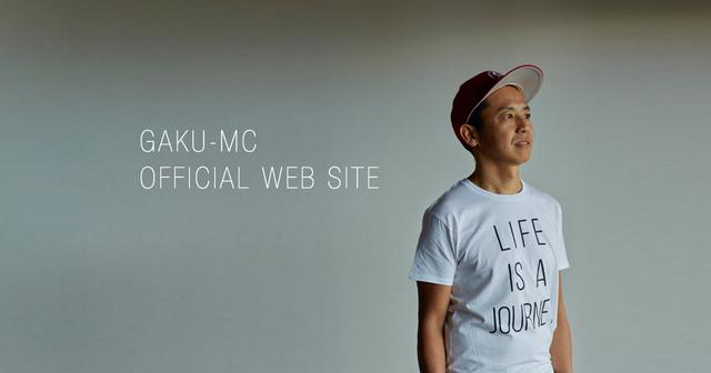 画像: GAKU-MC OFFICIAL SITE