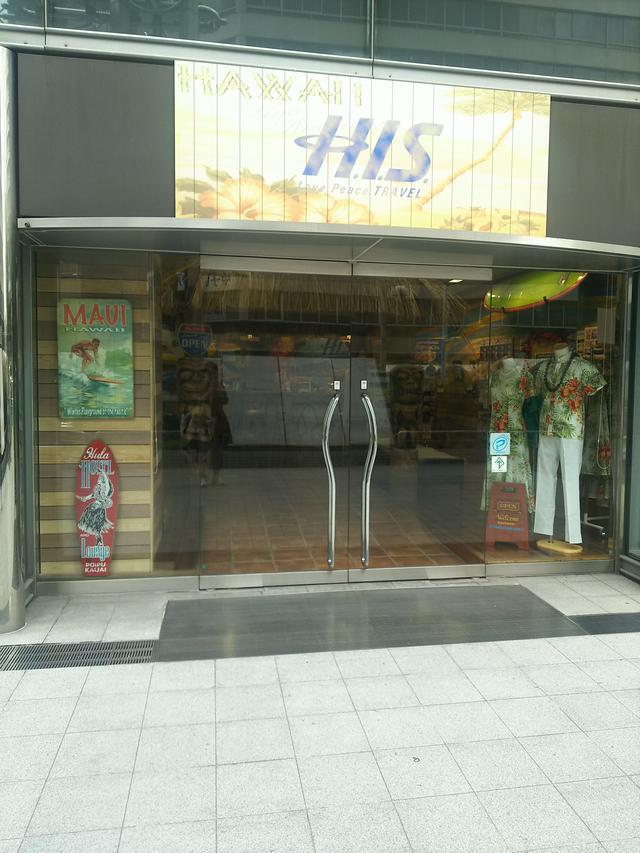 画像: H.I.S.大阪駅前ハワイ支店スタッフオススメのお食事スポット