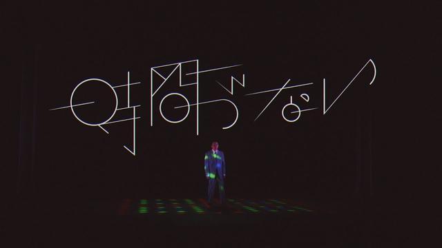 画像: KIRINJI「時間がない」Teaser youtu.be