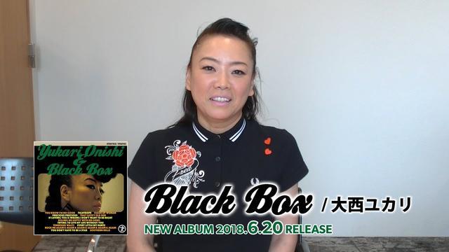 画像: 大西ユカリ アルバム「BLACK BOX」リリースコメント youtu.be
