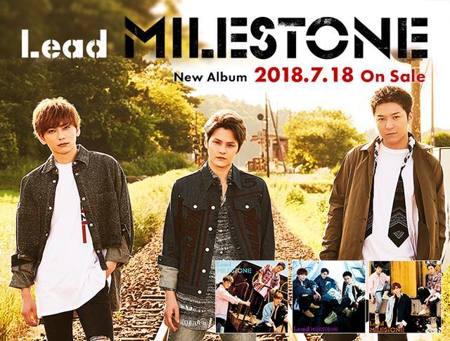 画像: Lead Official Web Site