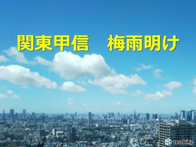 画像: 関東甲信 早すぎる梅雨明け 6月は初めて(日直予報士)