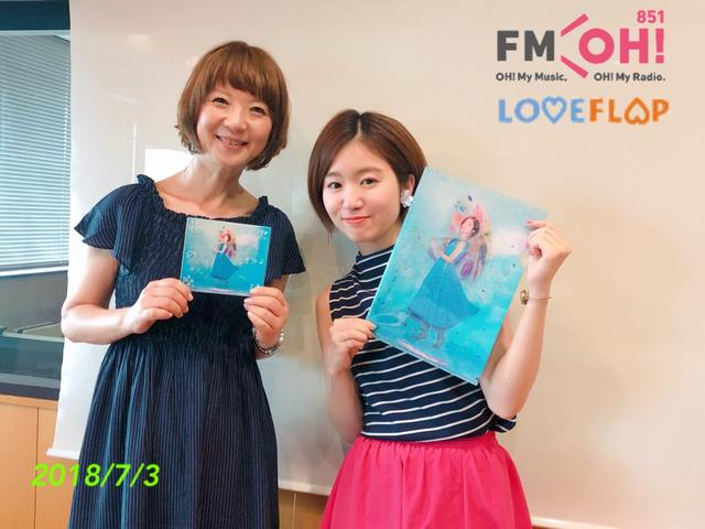 画像: 2018/7/3(火)ゲスト:杏沙子 さん
