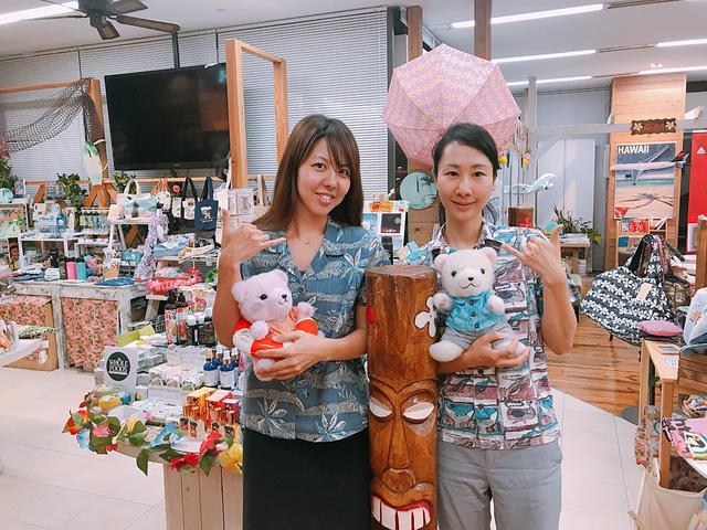 画像: 中山さんと小幡さん