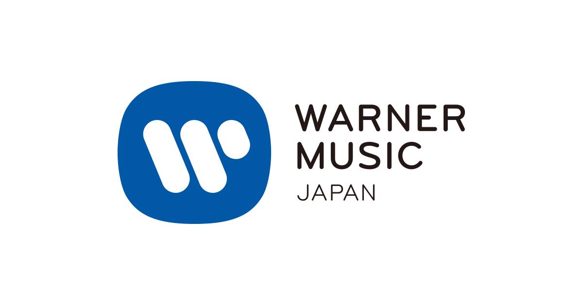 画像: ワーナーミュージック・ジャパン | Warner Music Japan