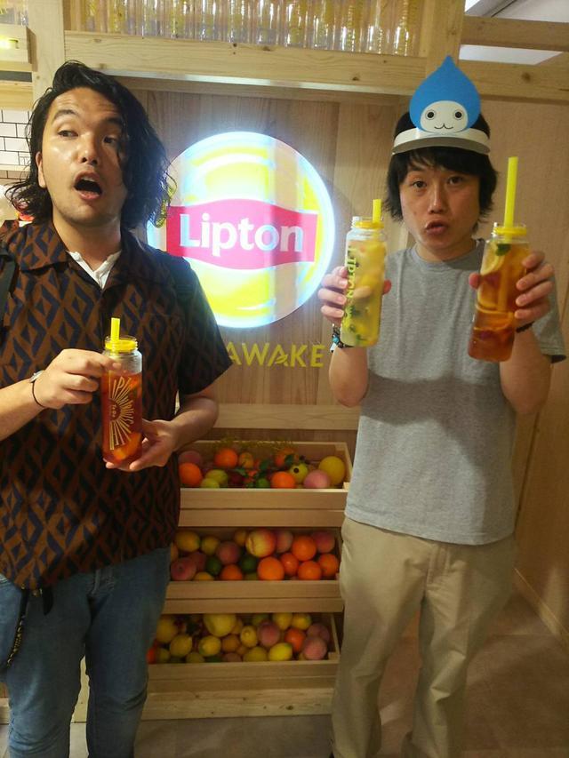 画像6: 2018/7/16(月)リプトン Fruits in Tea OSAKA