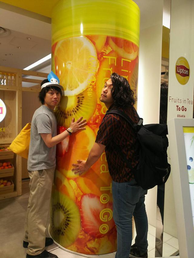 画像3: 2018/7/16(月)リプトン Fruits in Tea OSAKA