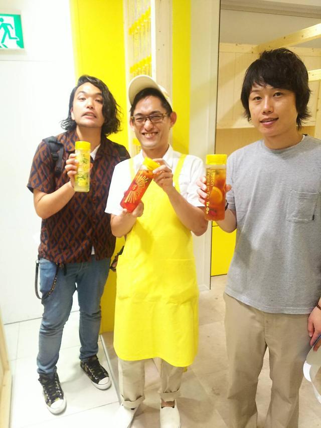 画像2: 2018/7/16(月)リプトン Fruits in Tea OSAKA
