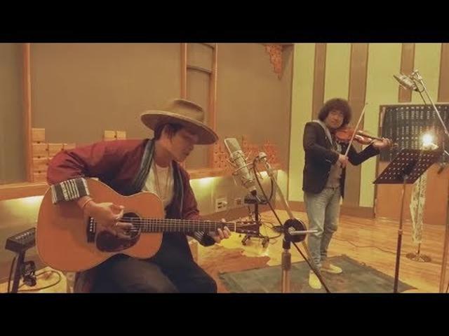 画像: 平井 大 / Making of はじまりの歌 with 葉加瀬太郎 youtu.be
