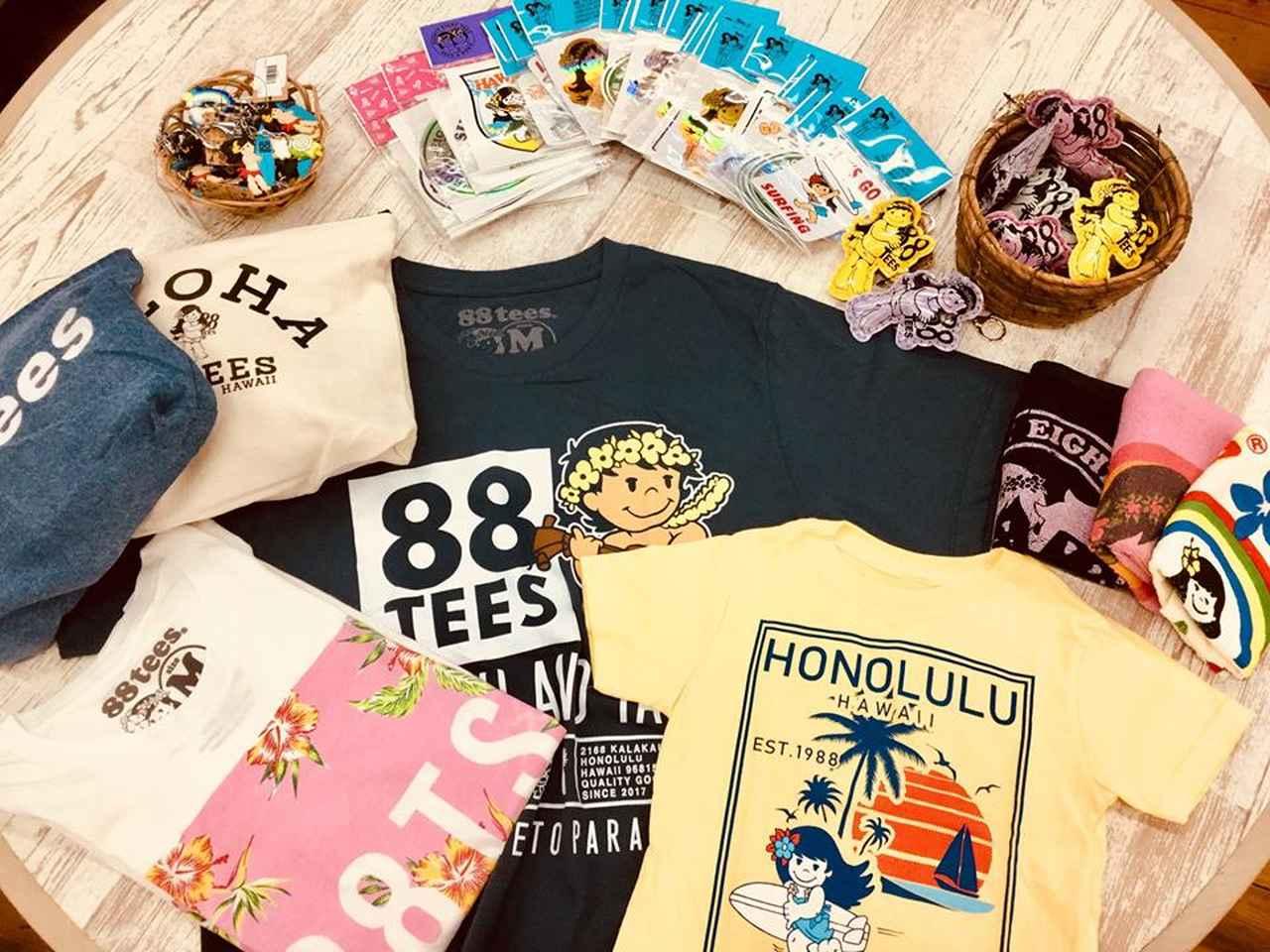 画像: 「H.I.S大阪駅前ハワイ支店」からのお知らせ