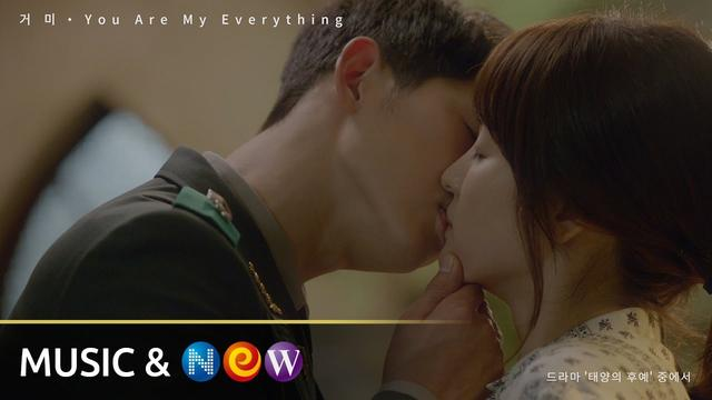 画像: [MV] Gummy(거미) - You Are My Everything l 태양의 후예 OST Part.4 youtu.be
