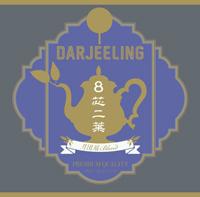 画像: Darjeeling - 最新ニュース 日本クラウン株式会社 クラウンレコード