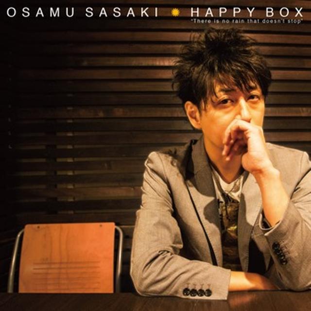 画像: Osamu Sasaki web site
