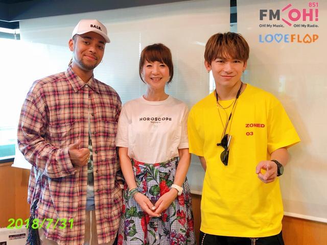画像: 2018/7/31(火)ゲスト:EXILE NESMITH・EXILE NAOTO