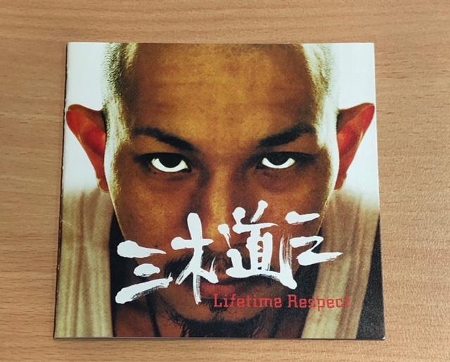 画像: #1 Lifetime Respect / 三木道山
