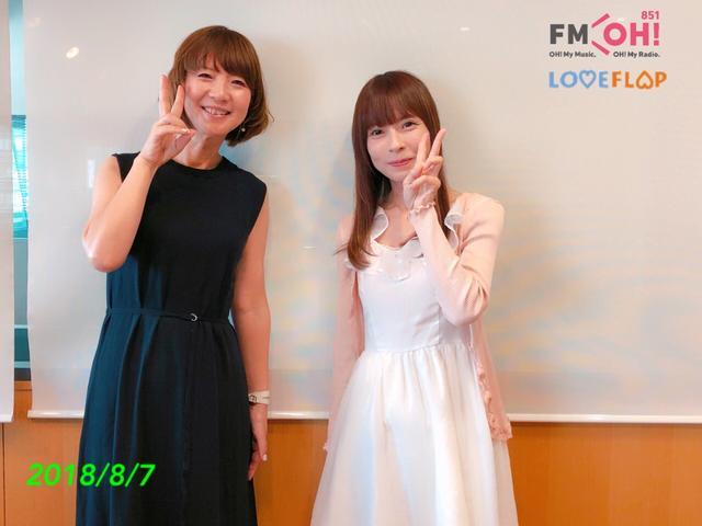 画像: 2018/8/7(火)ゲスト:寺沢希美 さん