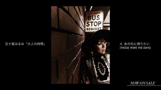 画像: Otona no Jikan 〜大人の時間〜 PV youtu.be