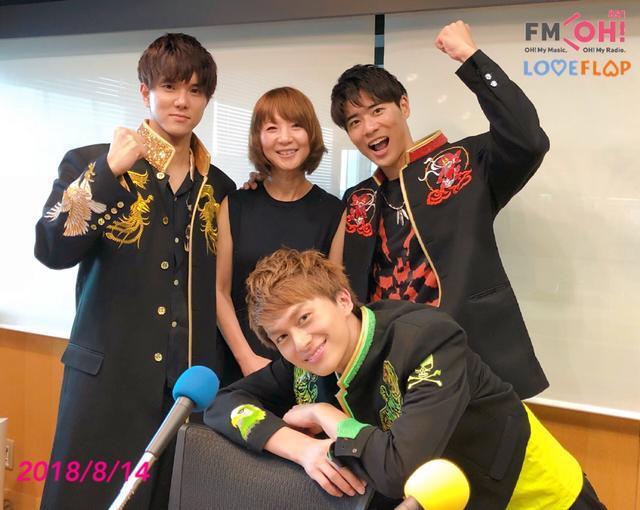 画像: 2018/8/14(火)ゲスト:BOYS AND MEN