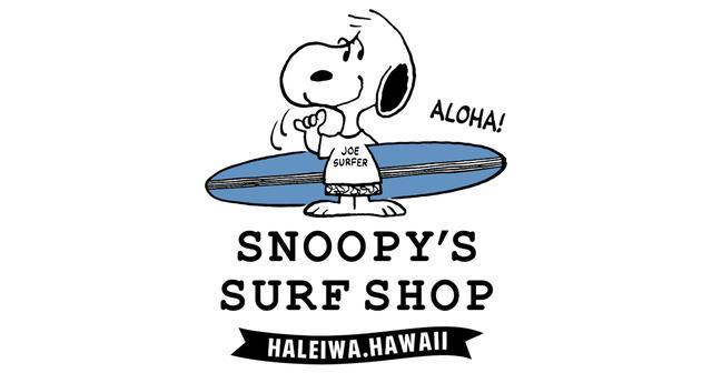 画像: Aloha! HAWAIIのHALEIWA TOWNにSNOOPY'S SURF SHOPがオープンしたよ!みんなで行こうよ!