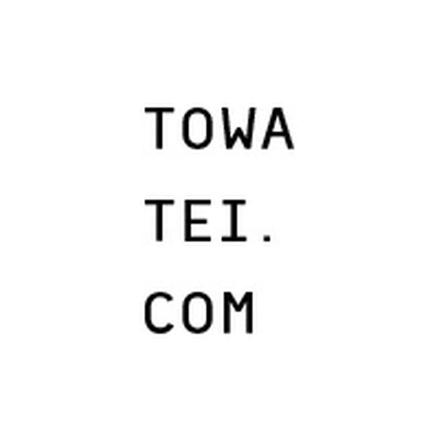 画像: TOWA TEI