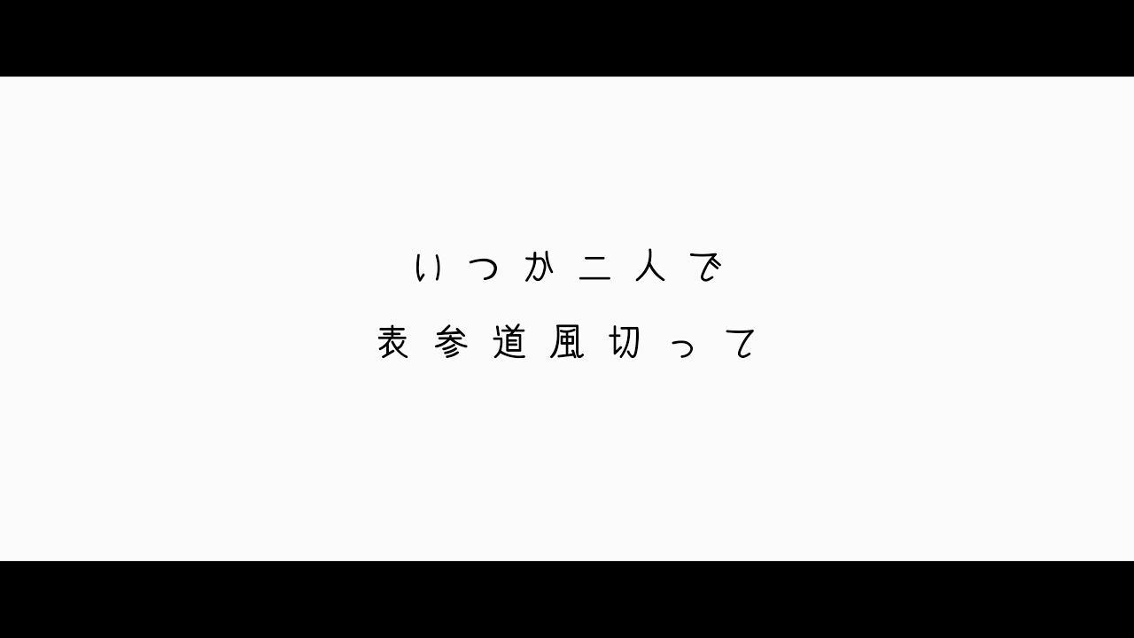画像: 「アイ ラブ ジョージ!」ショートバージョン/吉本新喜劇ィズ youtu.be