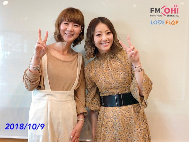 画像: 2018/10/9(火)ゲスト:Dream Shizuka さん