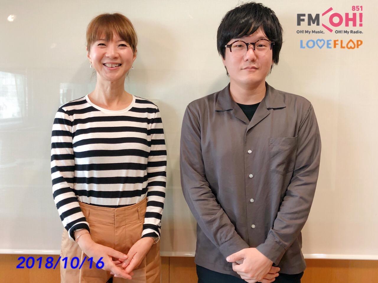 画像: 2018/10/16(火)ゲスト:松室政哉 さん