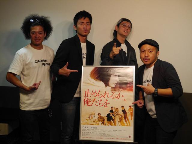 画像: 左から、高岡蒼佑さん、毎熊克哉さん、井浦新さん、白石和彌監督