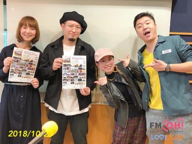 画像: 2018/10/23(火)ゲスト:梅田Zeela橋本店長・YOKOYURE