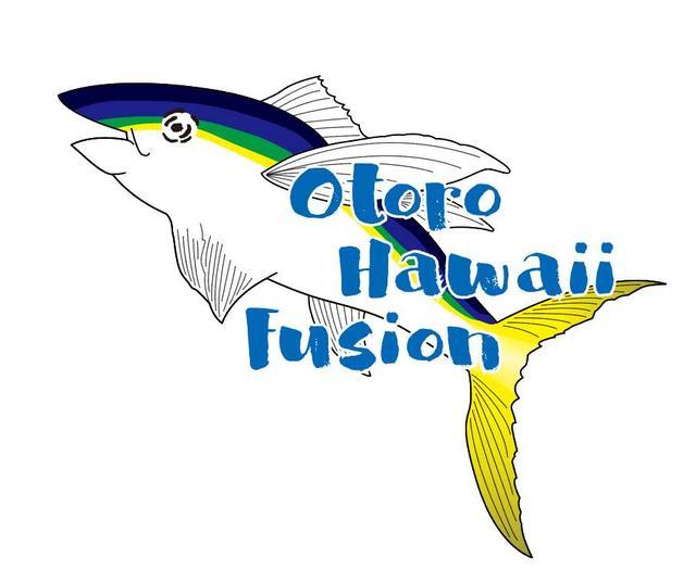 画像: Otoro Hawaii Fusion