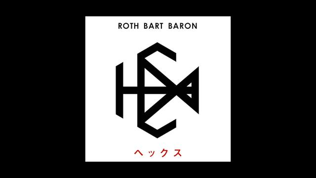 画像: ROTH BART BARON - JUMP - [ Official Audio ] youtu.be