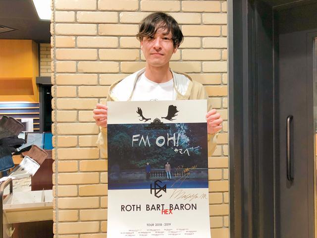 画像: 2018/11/7(水)ROTH BART BARON責任編集プレイリスト♩