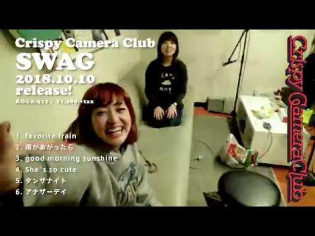 画像: 【Crispy Camera Club】2018.10.10 release!『SWAG』ダイジェスト試聴TRAILER youtu.be