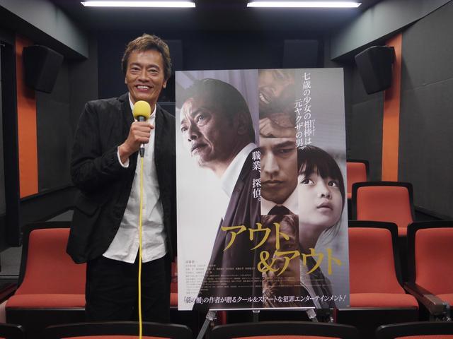 画像: 2018/11/14(水)遠藤憲一責任編集プレイリスト♩