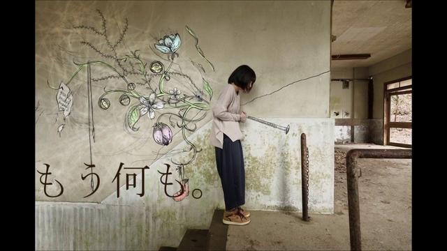 画像: 湯木慧「傷口」 youtu.be