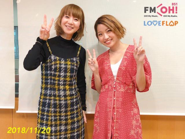画像: 2018/11/20(火)ゲスト:Rihwa さん