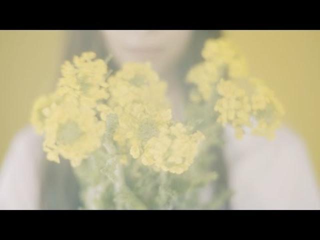 画像: 片平里菜 なまえ MV (Short Ver.) youtu.be