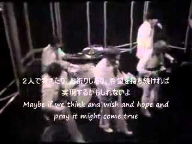 画像: Wouldnt it be nice The Beach Boys 日本語字幕付き) YouTube youtu.be