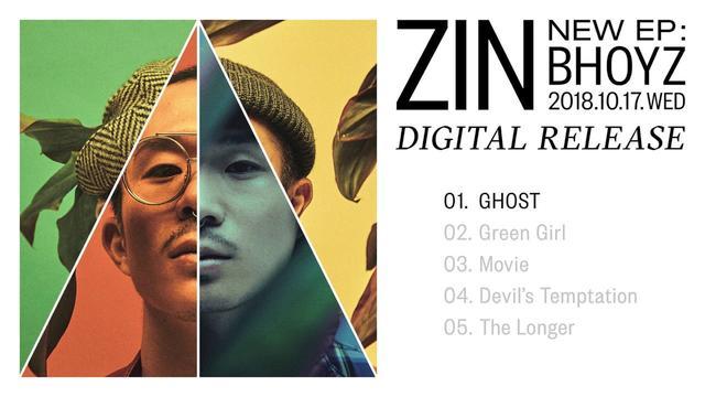 画像: ZIN - BHOYZ (Official Trailer) youtu.be