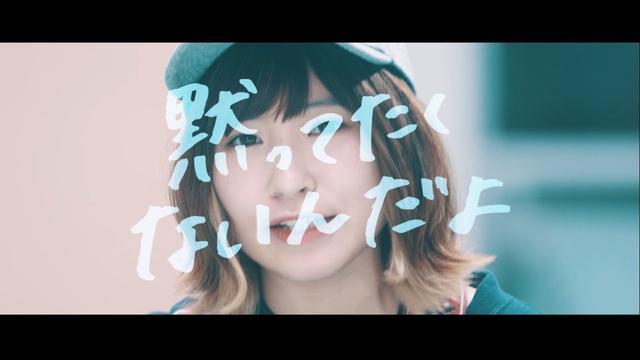 画像: みきなつみ「ボクらの叫び」Official Music Video youtu.be