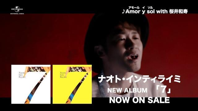 画像: ナオト・インティライミ 7th Album「7」SPOT youtu.be