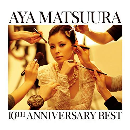 画像: Amazon Music - 松浦亜弥の松浦亜弥 10TH ANNIVERSARY BEST - Amazon.co.jp