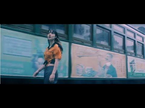 画像: あいみょん - マリーゴールド【OFFICIAL MUSIC VIDEO】 youtu.be