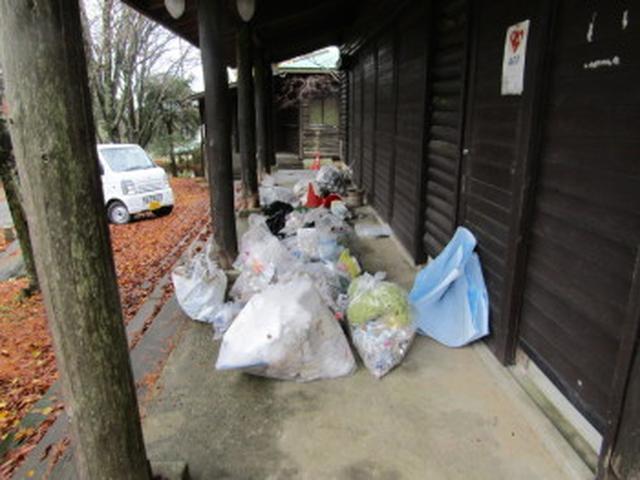 画像: 大野アルプスランド キャンプ場の一時閉鎖について/猪名川町