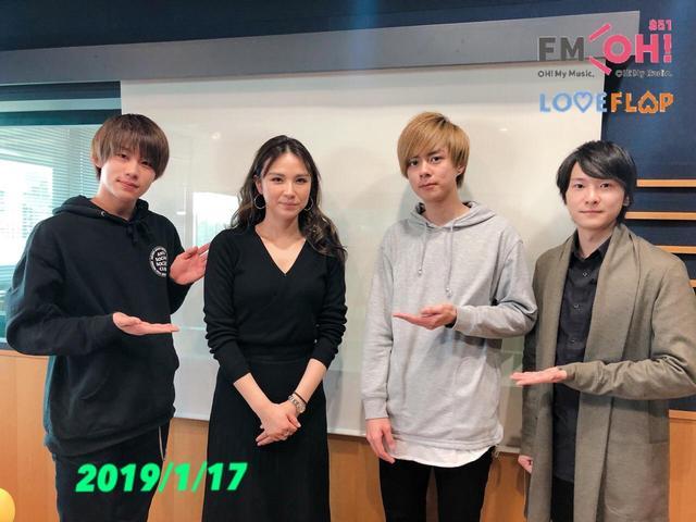 画像: 今日のゲストは、「Qyoto」から、中園勇樹(Vo.)さん、TAKUYA(Ba.)さん、KENSUKE(Dr.)さんが登場!!