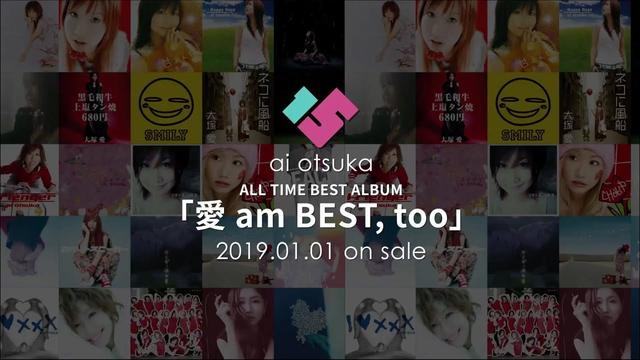 画像: 大塚 愛 ai otsuka / ALL TIME BEST ALBUM「愛 am BEST, too」Music Videoダイジェスト youtu.be